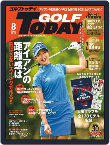 GOLF TODAY (Digital) July 5th, 2021 Issue Cover