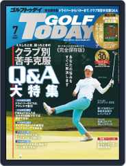 GOLF TODAY (Digital) Subscription June 5th, 2021 Issue