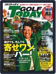 GOLF TODAY (Digital) Subscription May 5th, 2021 Issue