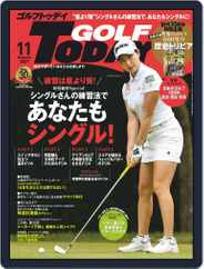 GOLF TODAY (Digital) Subscription October 5th, 2021 Issue
