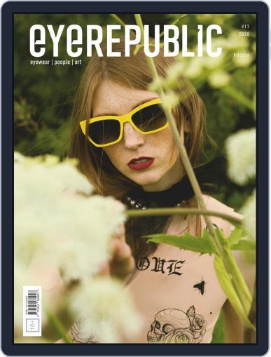 EYEREPUBLIC Magazine (Digital) September 15th, 2020 Issue Cover