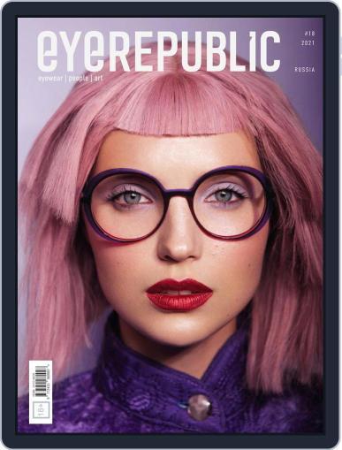 EYEREPUBLIC Magazine (Digital) February 28th, 2021 Issue Cover