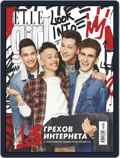 ELLE GIRL Russia Magazine (Digital) February 1st, 2021 Issue Cover