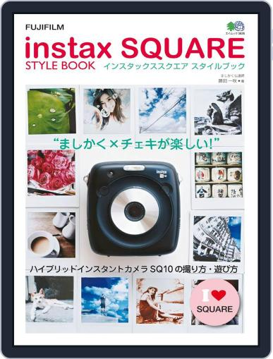 instax SQUARE STYLE BOOK October 3rd, 2017 Digital Back Issue Cover