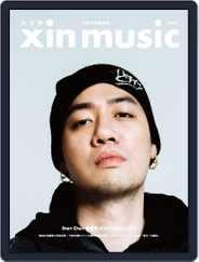 Xin Music 欣音樂 (Digital) Subscription October 3rd, 2017 Issue