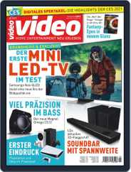 video Magazine (Digital) Subscription March 1st, 2021 Issue