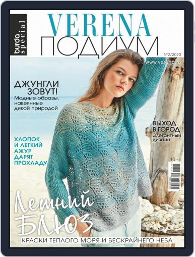 Verena Подиум Magazine (Digital) June 1st, 2020 Issue Cover