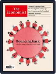 The Economist UK edition Magazine (Digital) Subscription March 6th, 2021 Issue