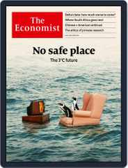 The Economist Middle East and Africa edition Magazine (Digital) Subscription July 24th, 2021 Issue
