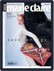 Marie Claire Russia Magazine (Digital) Subscription December 1st, 2020 Issue