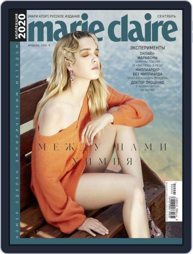 Marie Claire Russia Magazine (Digital) September 1st, 2020 Issue Cover