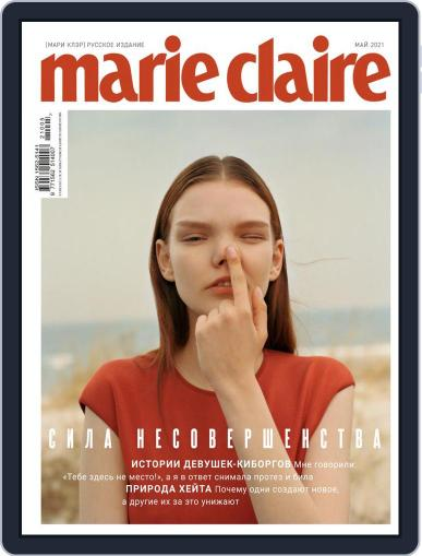 Marie Claire Russia Magazine (Digital) May 1st, 2021 Issue Cover
