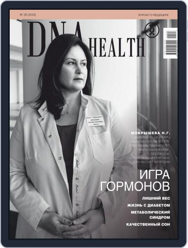 DNA Health (Digital) November 13th, 2020 Issue Cover