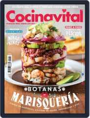 Cocina Vital Magazine (Digital) Subscription