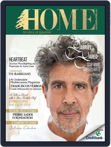 HOME MAGAZINE LEBANON Magazine (Digital) Cover