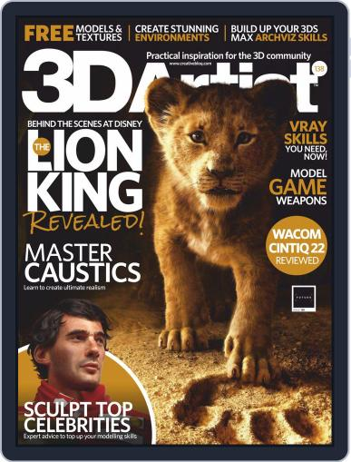 3D Artist Digital Back Issue Cover