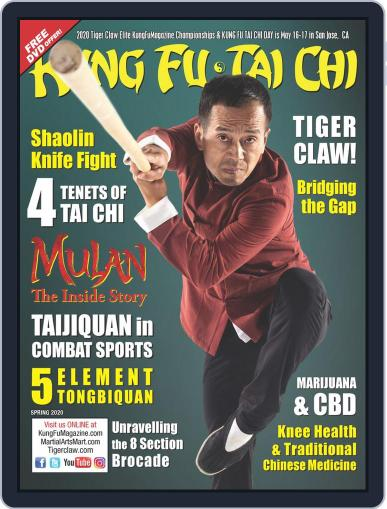 Kung Fu Tai Chi Digital Back Issue Cover