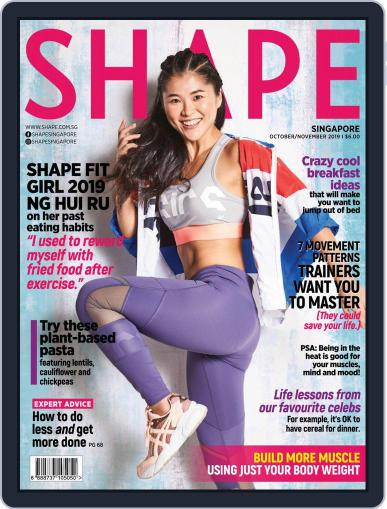 Shape Singapore Digital Back Issue Cover