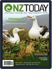 NZ Today (Digital) Subscription