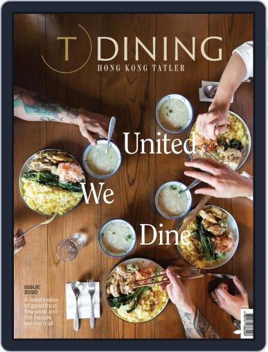 Tatler Dining Best Restaurants Hong Kong & Macau Magazine (Digital) Cover