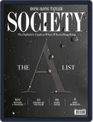 Hong Kong Tatler Society Magazine (Digital) Subscription