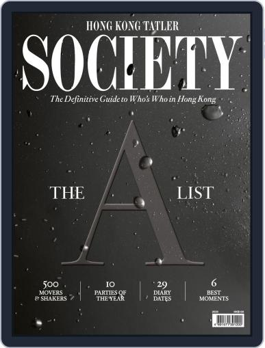 Hong Kong Tatler Society Digital Back Issue Cover