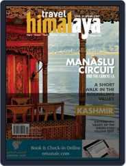 Himalayas Magazine (Digital) Subscription