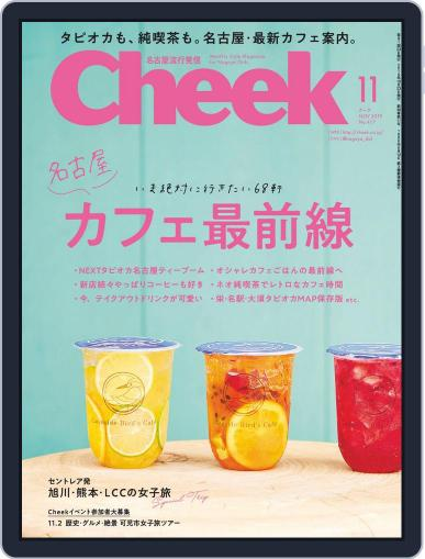 Cheek Digital Back Issue Cover