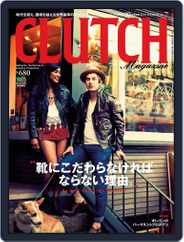 Clutch Magazine Bilingual (Digital) Subscription