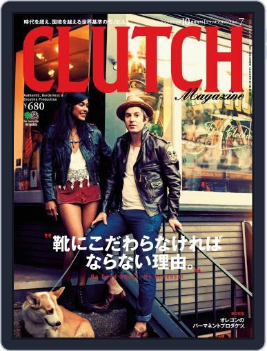 Clutch Magazine Bilingual (Digital) Cover