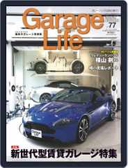 Garage Life | ガレージ・ライフ (Digital) Subscription