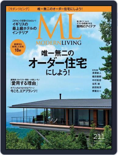 モダンリビング modern Living