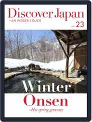 Discover Japan - AN INSIDER'S GUIDE Magazine (Digital) Subscription