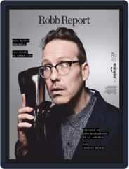 ROBB REPORT  España Magazine (Digital) Subscription