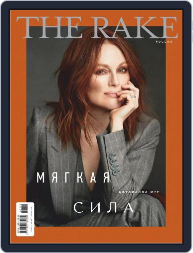 The Rake Россия (Digital) Cover