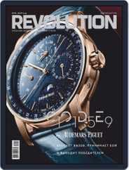 Revolution Россия (Digital) Subscription