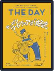 THE DAY (Digital) Subscription