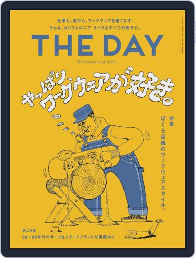 THE DAY Digital Back Issue Cover