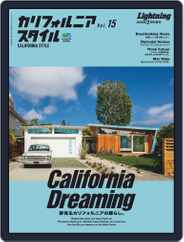 カリフォルニアスタイル CALIFORNIA STYLE (Digital) Subscription
