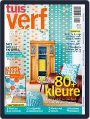 Tuis Verf Dit Magazine (Digital) Subscription