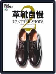 別冊2nd (別冊セカンド) (Digital) Subscription