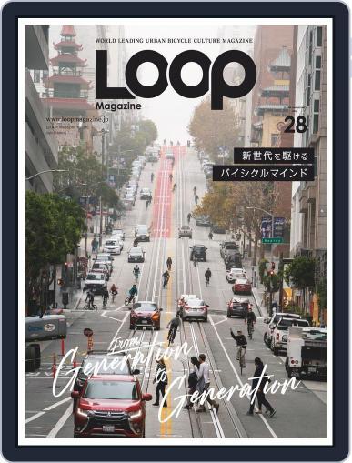 LOOP (Digital) Cover