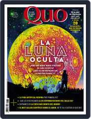 Quo (Digital) Subscription