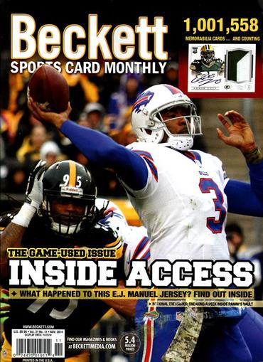 Beckett Sports Card Monthly Digital Magazine Cover