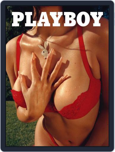 Playboy Digital Back Issue Cover