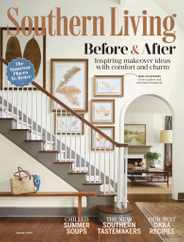 Southern Living Magazine Subscription August 1st, 2020 Issue