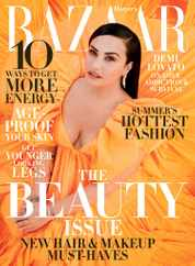 Harper's Bazaar Magazine Subscription May 1st, 2020 Issue