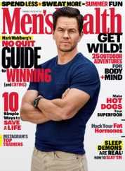 Men's Health Magazine Subscription July 1st, 2020 Issue