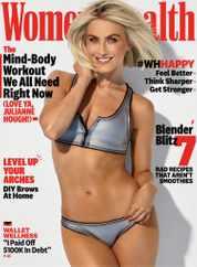 Women's Health Magazine Subscription June 1st, 2020 Issue