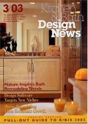 Kitchen & Bath Design News Magazine Subscription